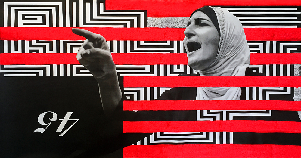 "Ann Lewis ""Linda"" Inspired by Linda Sarsour - The Untitled Space - SHE INSPIRES Exhibit - May 2017."