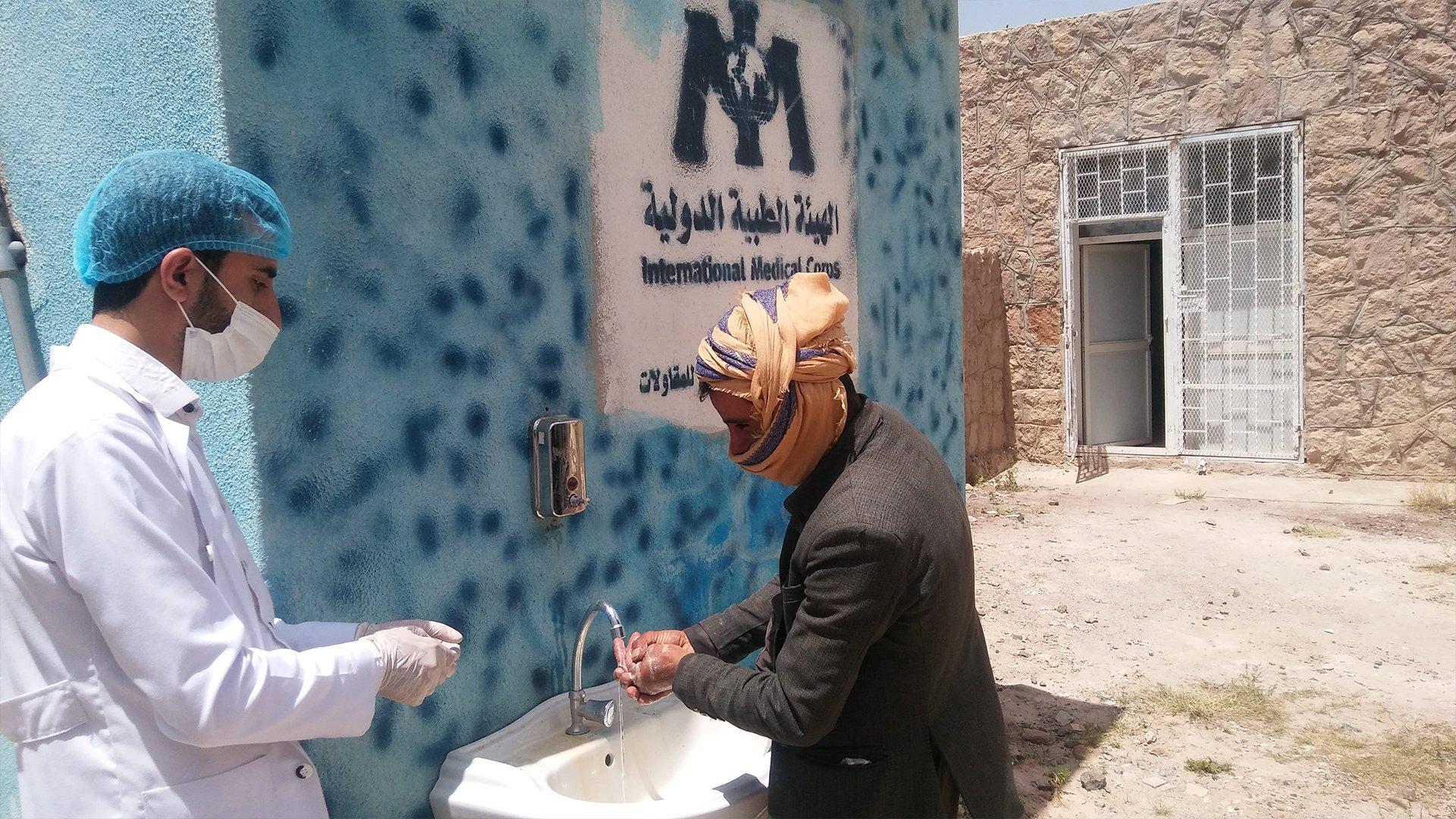 Yemen_Baharan-Heath-Facility.jpg
