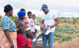 Merkmal: MamaBird Malawi Eugene