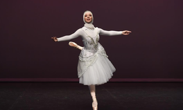 Article: World's First 'Hijabi Ballerina' Is Forging a Path for Dancers from Diverse Backgrounds