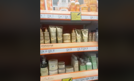 Article: Superdrug Accused of Racism for CCTV Warnings in Aisle for Black Hair Products