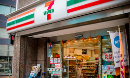 Article: 7-Eleven Japan Will Switch to Biodegradable Packaging and Eliminate Plastic Bags