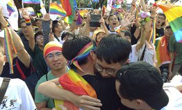 Article: Taiwan Becomes First Country in Asia to Legalize Same-Sex Marriage