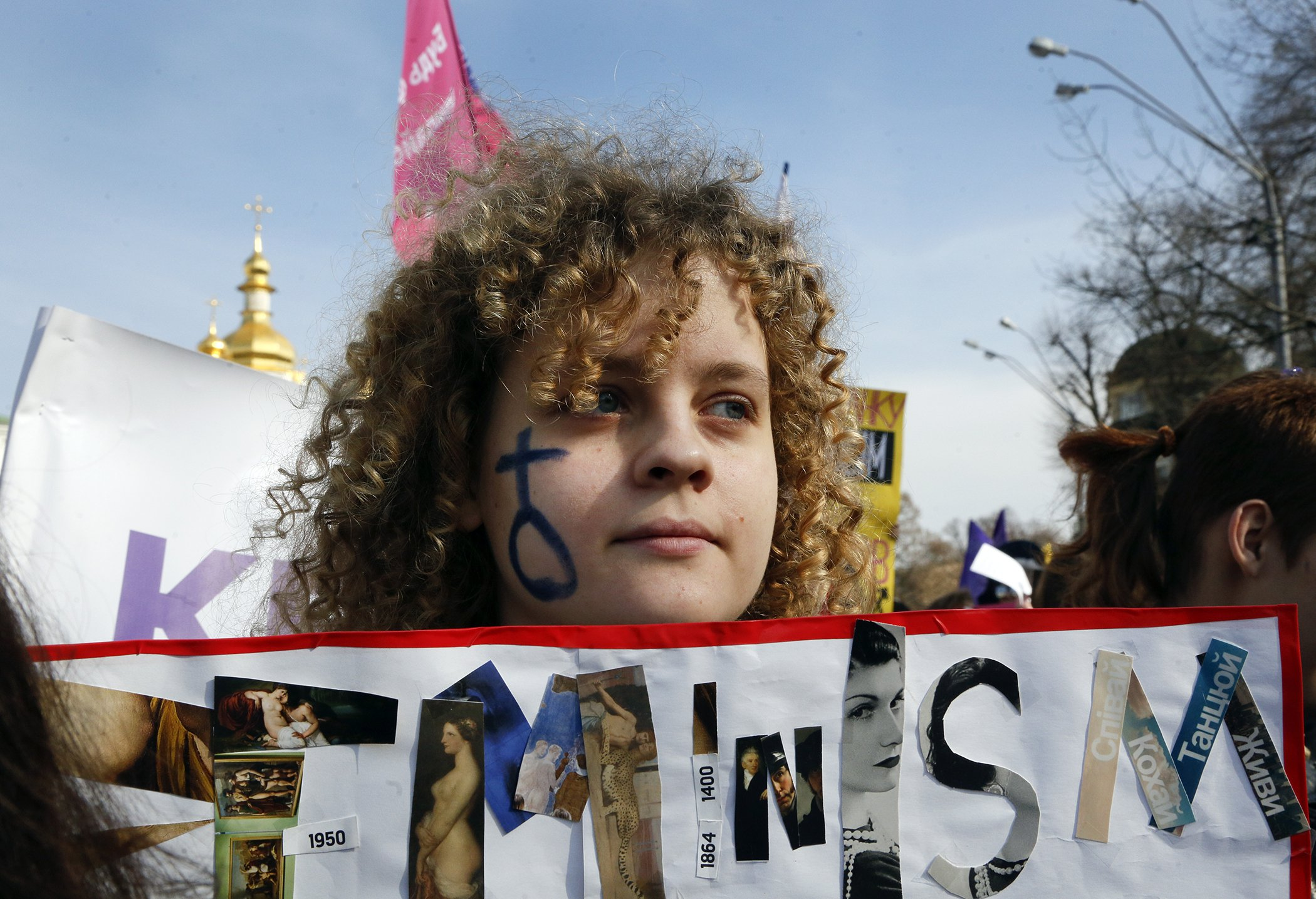 International-Womens-Day-Ukraine-Feminism.jpg