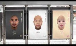 Video: Hong Kong campaign shames litterers publicly
