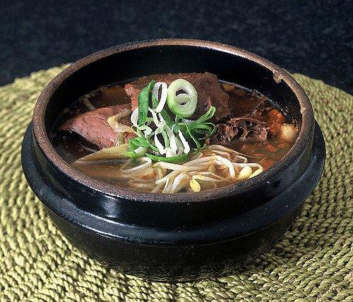 Korean Soup.jpg