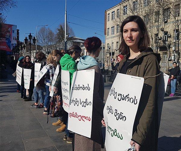 Georgia Protest 1.jpg