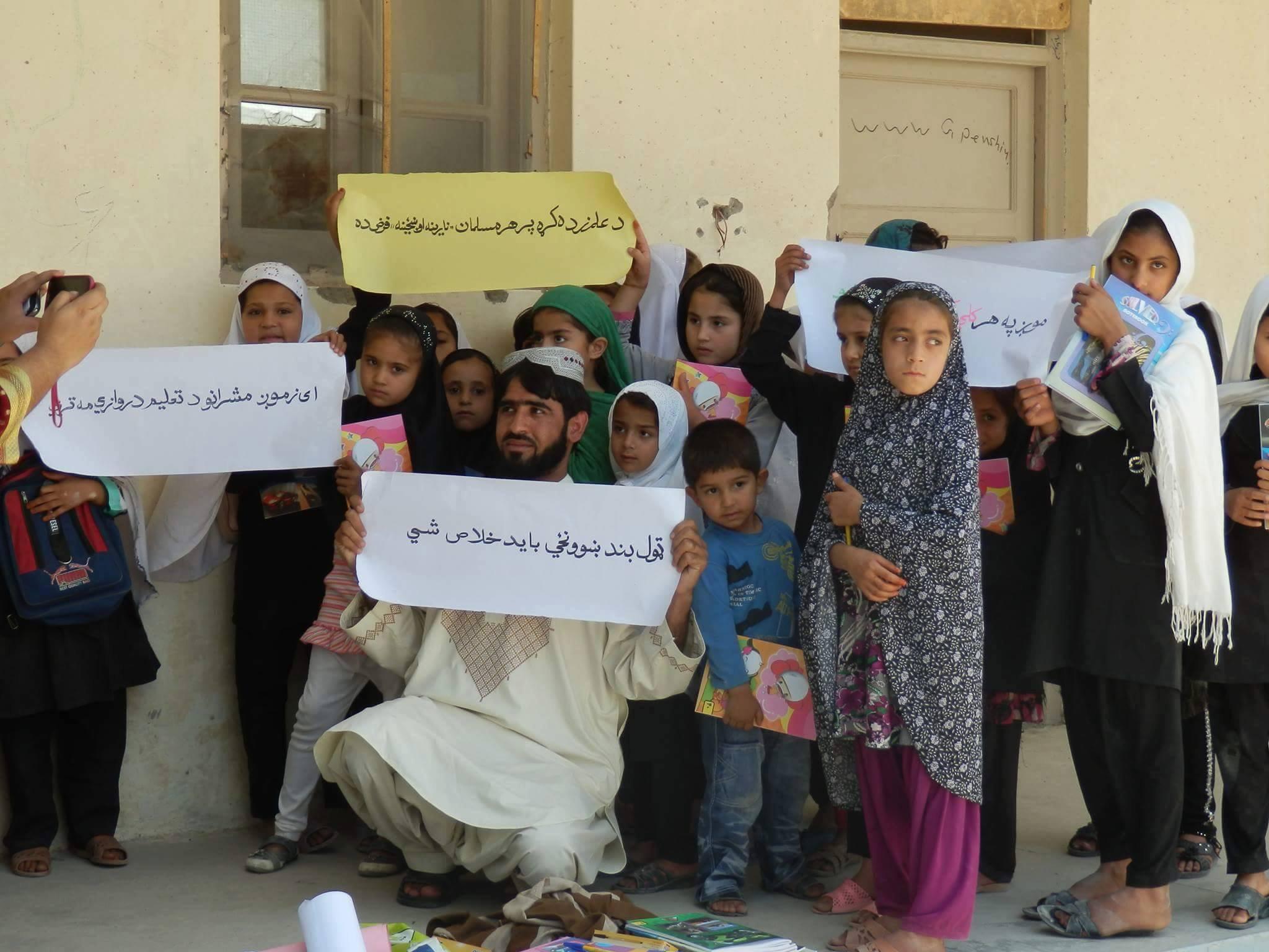 Afghanistan education for girls Matiullah Wesa 1