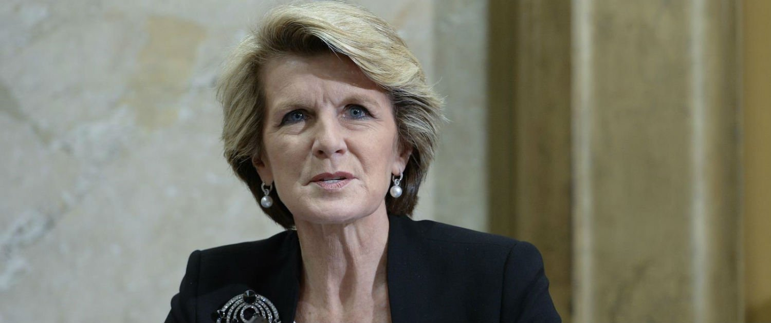 Did Julie Bishop and the Australian Government just listen to us?