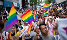 Article: Japan Elects First Openly Gay Male Lawmaker, Spurring Hopes for Same-Sex Marriage