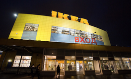 Article: Ikea to Sell Rugs & Textiles Made by Syrian Refugees, Joins List of Companies Stepping Up