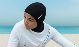 Article: Nike Just Launched a Sportswear Line for Women Who Wear Hijabs