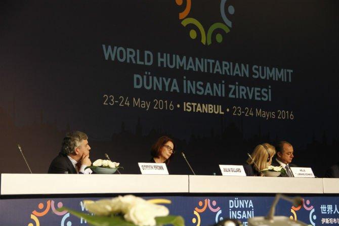 WHS Fund - Global Citizen - Body 1.JPG