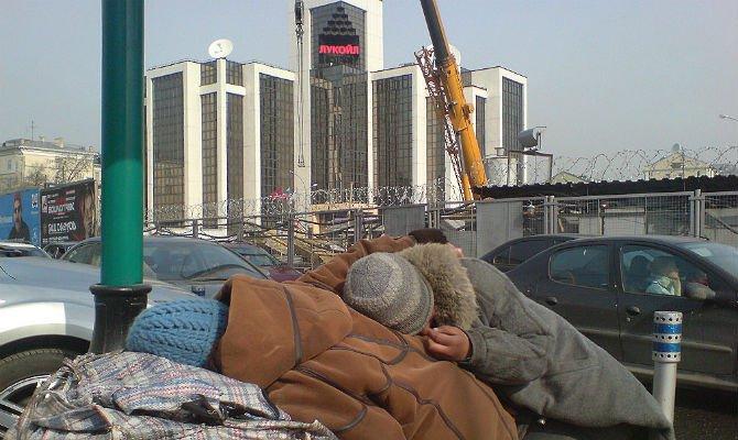 Homeless moscow.jpg