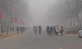 Article: Air Pollution Shortens Human Lifespan By an Average of 3 Years: Study