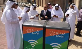 Article: UAE installs solar powered trash cans that provide free WiFi