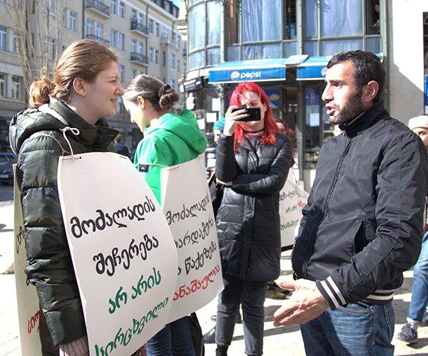 Georgia Protest 3.jpg