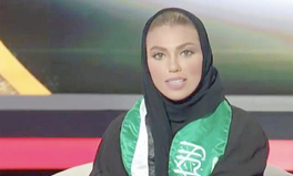 Article: Woman Anchors Saudi Arabia Nightly News in Historic Broadcast