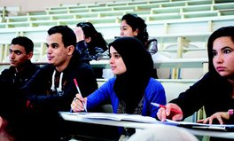 Article: Free Education Program Brings Hope to Tunisia's Unemployed