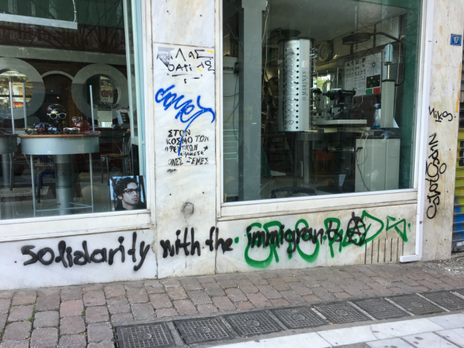 street art refugee crisis_McCormick_McCormick_Body 13.png