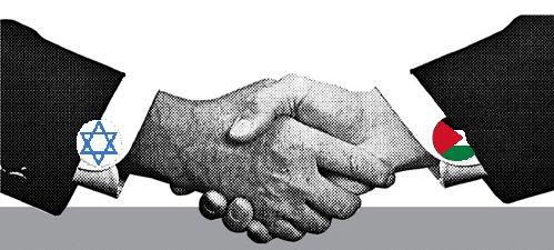 Israel_Palesting_Peace_Treaty_Handshake.PNG