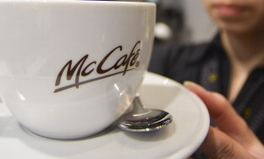 Article: McDonald's Vows Its Coffee Will Be 'Sustainable' by 2020