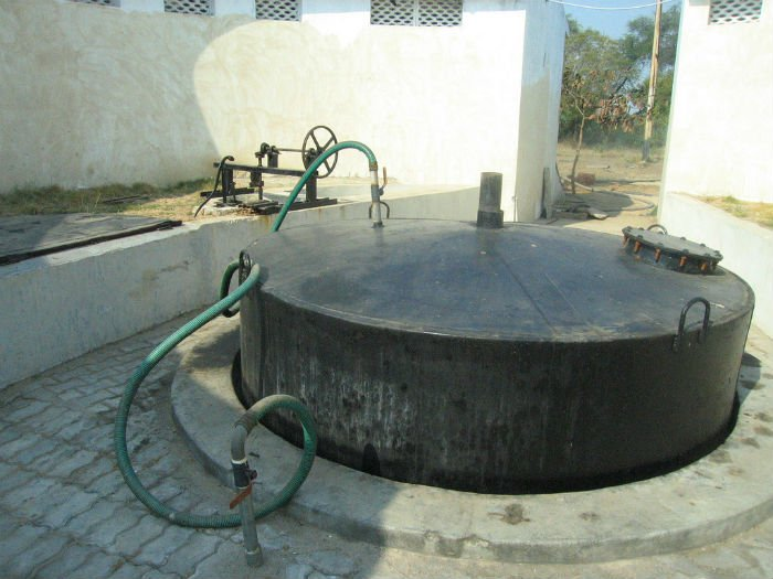 biogas technology.jpg