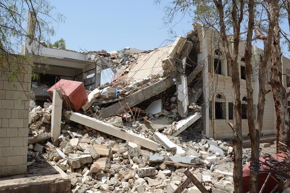 09-01-2015Yemen_Damage.jpg