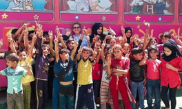 Article: This Bus Provides Education and Hope to Homeless Children in Iraq