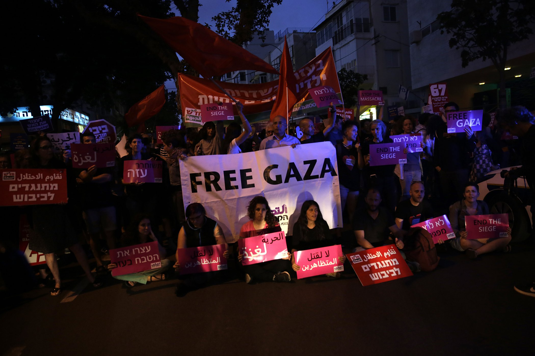 Gaza-Israel-Demonstration.jpg