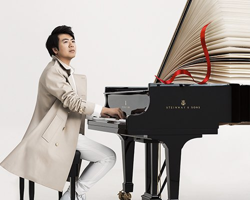 Lang Lang Rewards Photo.jpg
