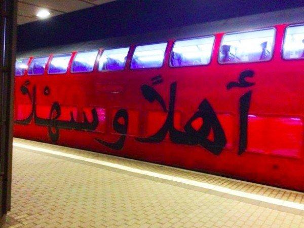 Bahn in Dresden.jpg