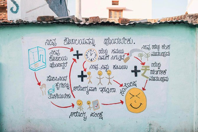A photo journey through accessing water in India- Body 5.jpg