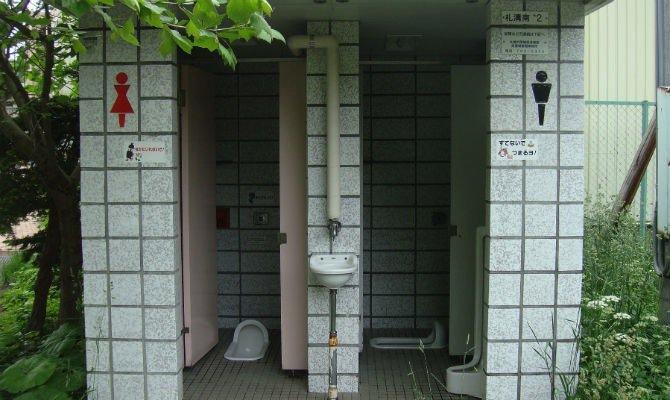 public toilet japan.jpg