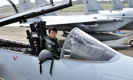Article: Gender Equality Soars to New Heights in Japan With First Female Fighter Pilot