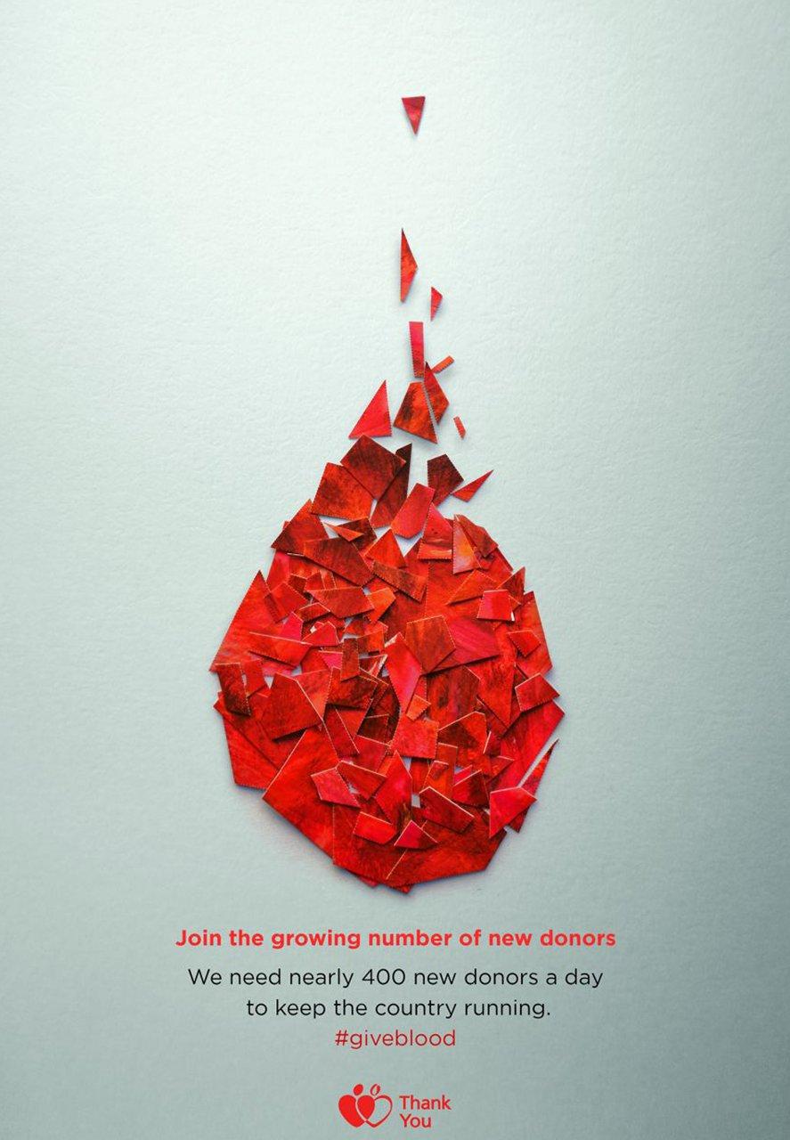 Give Blood Art 2.jpg