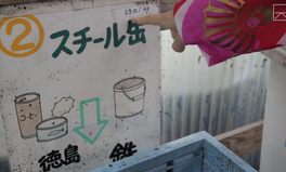Video: This town in Japan produces NO waste