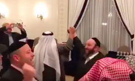 Video: Muslim Leaders Dance With Jews for Hanukkah in Heartwarming Show of Unity