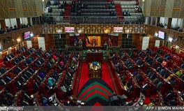 Article: Kenyan Lawmakers Debate Giving Women a Third of Parliament Seats