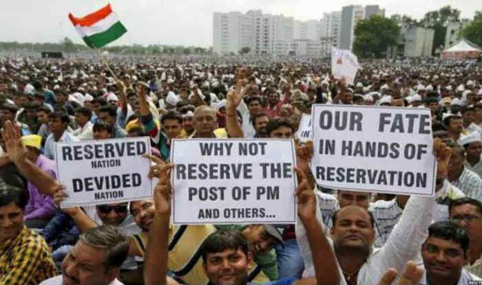 Anti reservation 2.jpg