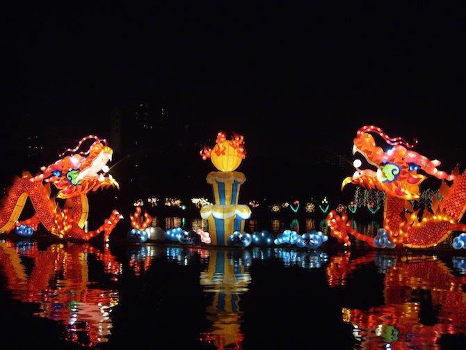Mid-Autumn_Festival-beijing.jpg
