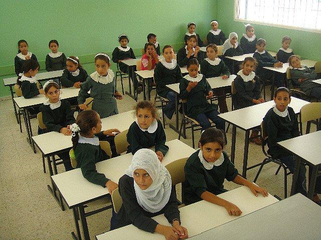 Classroom in Gaza