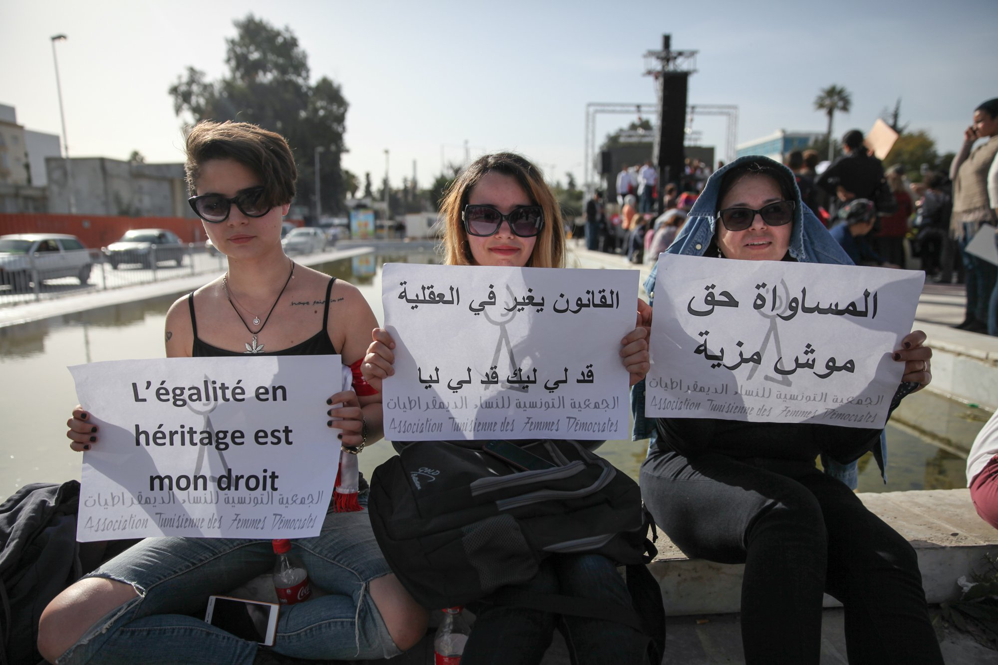 Equality Now - Tunisia Inheritance Rights March - Mar, 10, 2018 - IMG_2406