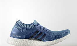 Article: Here Are All the Adidas Products Made From Ocean Plastic