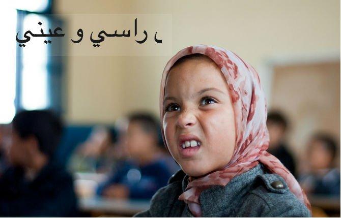 11-interestin-idioms-b1-Arabic.jpg