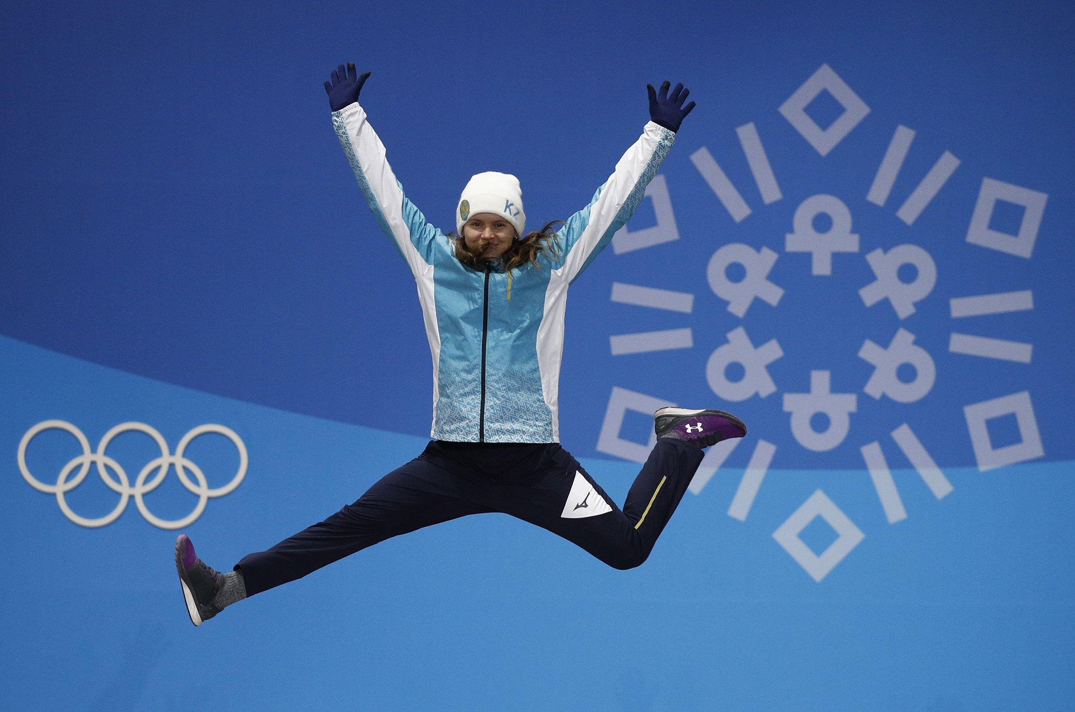 Olympics-Pyeongchang-Celebration.jpg
