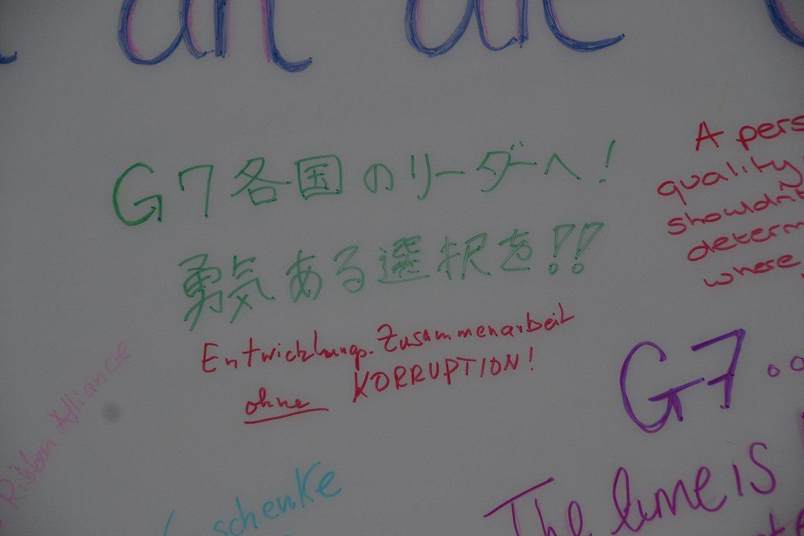 G7 wall Japanese.jpg