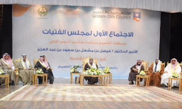 Article: This Photo of Saudi Arabia's First Girls Council Is Missing Something