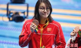 Article: Why This Chinese Olympic Swimmer's Response to Her Period Is So Inspiring